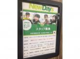 駅ナカで通勤ラクラク♪コンビニスタッフ募集中!