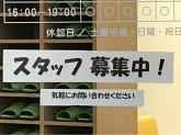 お気軽にお問い合わせを♪吉田小児科医院でスタッフ募集中!