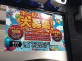 BANKER(バンカー) 麻布十番店でホールスタッフ募集中!