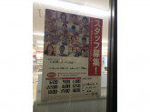 セブンイレブンでバイトデビュー★やる気のある方歓迎!!