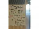 海鮮寿司 なぶら イオンモール徳島店でアルバイト募集中!