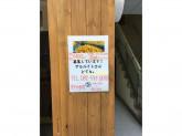 大衆酒場SOUR-YA(サワヤ)でアルバイト募集中!