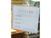 Beugel(ボイゲル) アスタ店のレジ販売業務☆