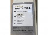 【ランダ】未経験OK♪販売スタッフ募集中!