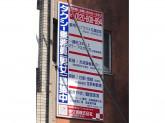 栄交通株式会社でタクシー乗務員募集中!
