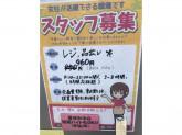 NOA2 イオンモール武蔵村山店で雑貨店スタッフ募集中!