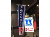 ローソン目黒大鳥神社前店でコンビニスタッフ募集中!