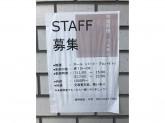 中国料理08番地でホールスタッフ募集