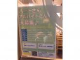 酒蔵 ゴエモン 東陽町店でパートさんアルバイトさん大募集中!