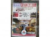 週2〜3日♪いきいきらいふSPA 東上野店でスタッフ募集中!