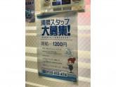 ◆ヒノマル パチンコ◆ 清掃スタッフ 時給1200円!