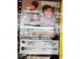 ドトールコーヒーショップ JR加古川駅店で笑顔をつなぐ!