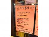 博多 よかたい 阿佐ヶ谷店でキッチン・ホールスタッフ募集中!