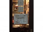 ピッツァリア・ラ・ロッサで店舗スタッフ募集中!