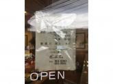 ポエム 阪急六甲店で販売スタッフ募集中!