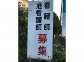 江戸川メディケア病院で看護師募集中!