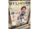 ローソン 高島平駅前店でアルバイト募集中!