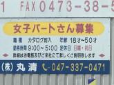 カタログ封入スタッフ募集☆お手伝い宜しくお願いします♪