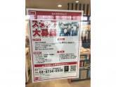 カメラのキタムラ 京急蒲田店でカメラ店スタッフ募集中!