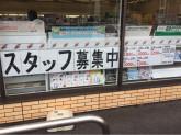 セブンイレブン 江戸川松江4丁目店でコンビニスタッフ募集中!