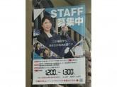 洋服の青山 台東三ノ輪駅前店で販売スタッフ募集中!