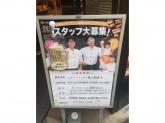 新宿さぼてんでのお仕事♪とんかつ弁当販売・製造スタッフ募集中
