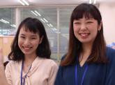 未経験者大歓迎!塾での受付・事務スタッフ募集!