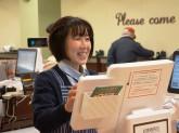 お客様の笑顔がやりがい♪ヤオコーにてレジ部門スタッフ募集!