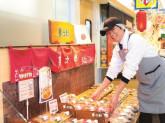 ゆめタウン徳島で一般食品売場スタッフ(パートナー)募集☆