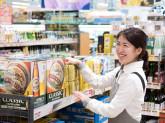 ゆめタウン徳島で食料品レジスタッフ(フルタイム)募集☆