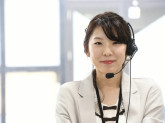 コールセンター/通販受注(洋服・雑貨)【アルバイト】募集♪