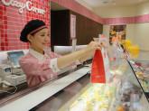 ケーキやお菓子が大好きな方歓迎!販売ホールスタッフ募集中☆