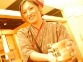 経験と腕を活かせる仕事☆寿司職人(正社員/主任候補)募集