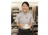 コーヒーではれやかな時間と笑顔をおもてなし☆スタッフ募集