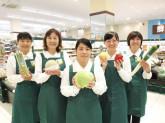 【早朝スタッフ】地域密着のスーパーで働こう♪