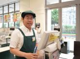 【レジスタッフ】地域密着のスーパーで働こう♪