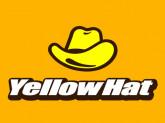 黄色い帽子でお馴染みのイエローハットで働きませんか?