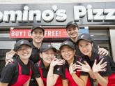 高時給&高待遇☆ピザ好きさん大歓迎!ドミノピザのお仕事♪