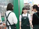 FUJIスーパー 用賀店
