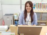 個太郎塾 ワンズモール長沼教室