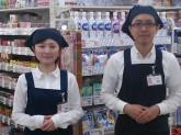 都市型スーパー miniピアゴ 宮坂3丁目店