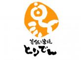 とりでん 川西清和台店