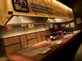 牛角 垂水店