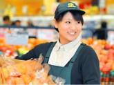 地域の食生活を支える!レジ部門スタッフ募集中
