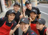 ドミノ・ピザ 半田昭和町店