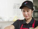 ドミノ・ピザ 平和台店