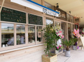 88 huithuit金山店(名古屋市・金山)