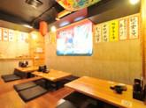 まめ魚豊田店(三河)