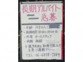 山田村夘さく