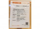 FURLA(フルラ) 三井アウトレットパーク札幌北広島店